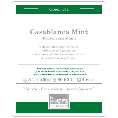 casablanca mint cremon tea