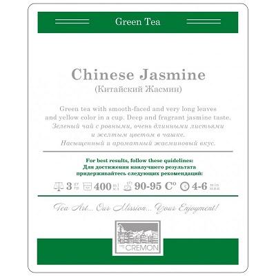 jasmine cremon tea