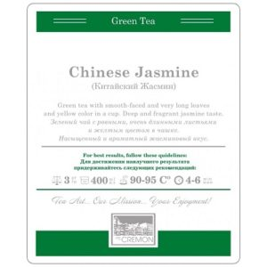 chinese jasmine cremon tea